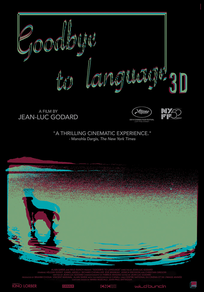 goodbye-to-language-3d-poster